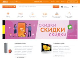 novosib.rbt.ru
