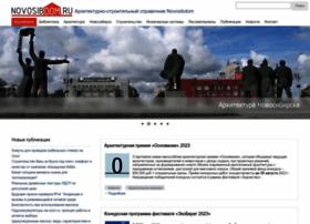 novosibdom.ru