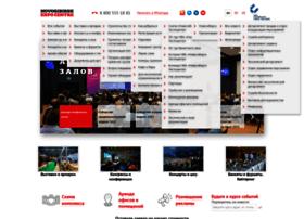 novosibexpo.ru