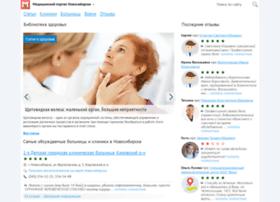 novosibirsk-med.ru