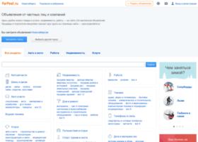 novosibirsk.farpost.ru