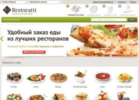 novosibirsk.restoratti.ru