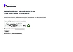 novosibirsk.rt.ru