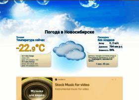 novosibirsk.ya-pogoda.ru