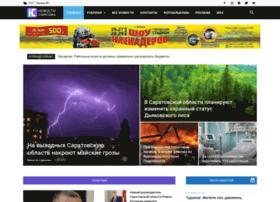 novosti-saratova.ru