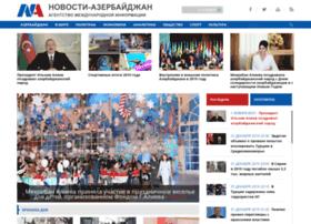 novosti.az