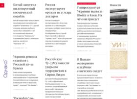 novosti.odnako.org
