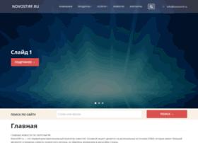 novostirf.ru