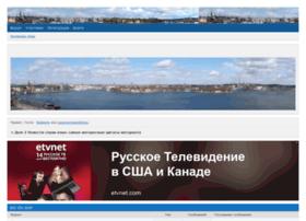 novostislyxi.webtalk.ru