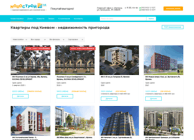 novostroi-nm.org