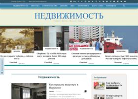 novostroiki-yaroslavl.ru