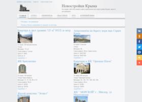 novostroikikryma.com