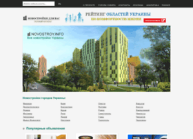 novostroy.info