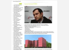 novostroydom.ru