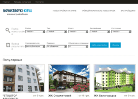 novostroyki-kieva.com