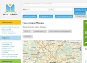 novostroykino.ru