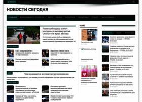 novosty.org