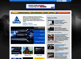 novotv.ru