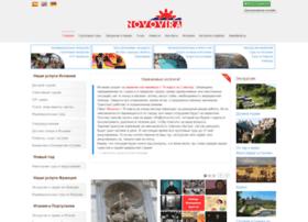 novovira.net