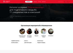 novovoronezh.unassvadba.ru
