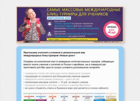 novyurok.ru