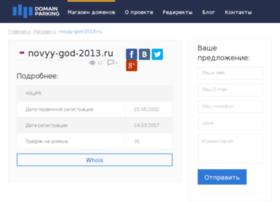 novyy-god-2013.ru