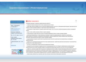 novzdrav.ru