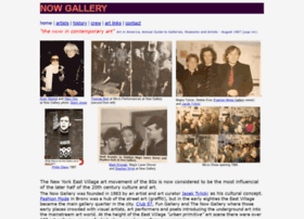 now-gallery.com