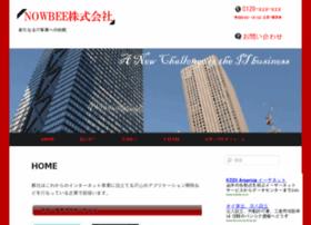 nowbee.net