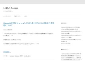 nowdon.com
