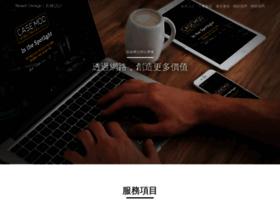 nowilldesign.com