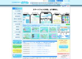 nows.jp