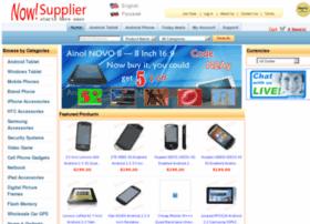 nowsupplier.com