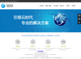 nowtop.com
