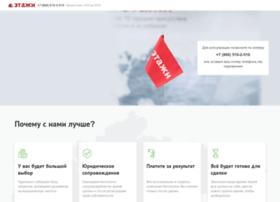 noyabrsk.etagi.com