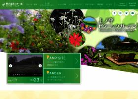 nozawaski.com