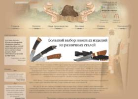 nozhevaja-artel.ru