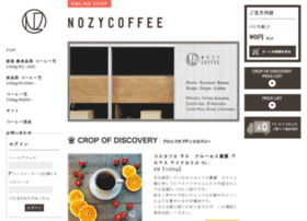 nozycoffee-webshop.jp