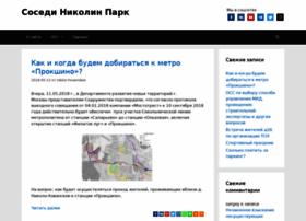 np-nh.ru