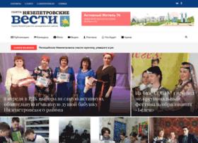 np-vesti.ru