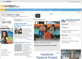 np.ekantipur.com