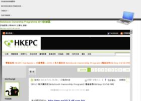 np2013.dlf.com.hk