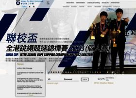 np2c.edu.hk