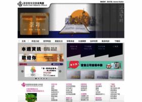 npac.org.hk