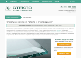 npc-steklo.ru