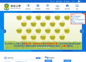 npc.edu.hk