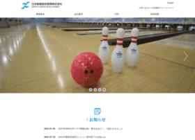 npd.jp