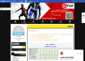 npdsport.com