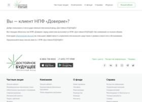npfdoverie.ru