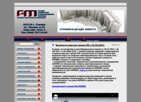 npgap.ru